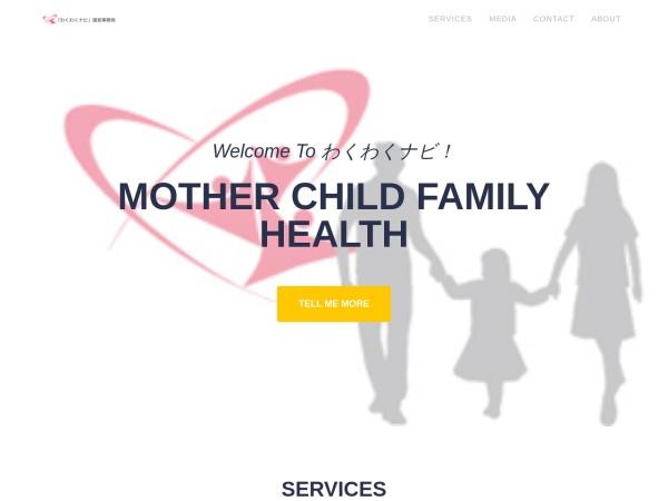 Screenshot of www.mcfh.jp