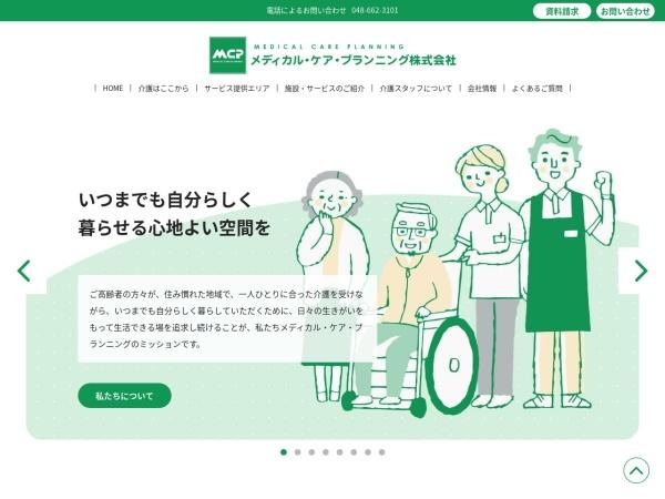 http://www.mcp-net.jp