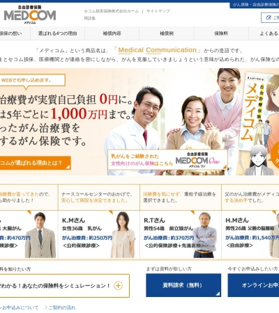 http://www.medcom.jp/