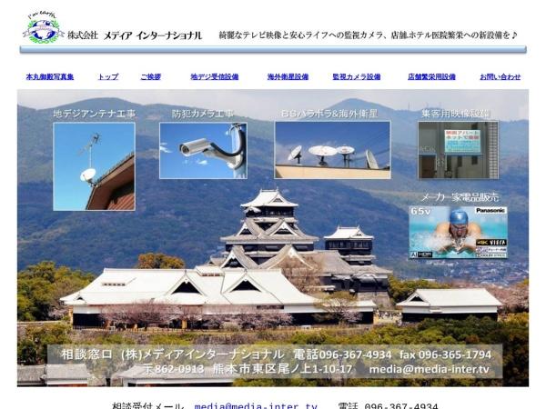 Screenshot of www.media-inter.tv