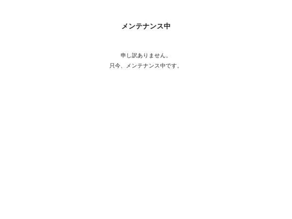 Screenshot of www.medical-uchida.com