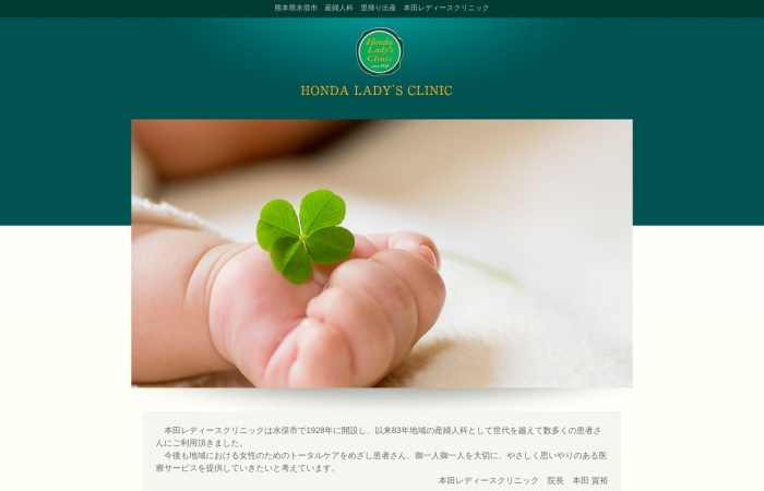 Screenshot of www.mediqube.com