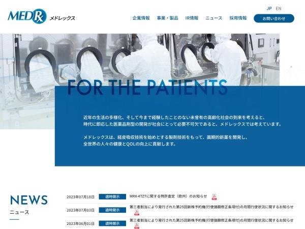 Screenshot of www.medrx.co.jp