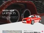 http://www.megaweb.gr.jp/