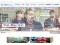 http://www.meguro.ac.jp/