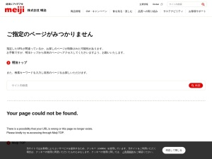 http://www.meiji.co.jp/drug/isodine/cmp/150601/