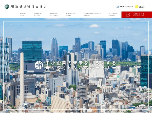 Screenshot of www.meijidori.jp