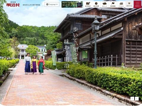 http://www.meijimura.com/