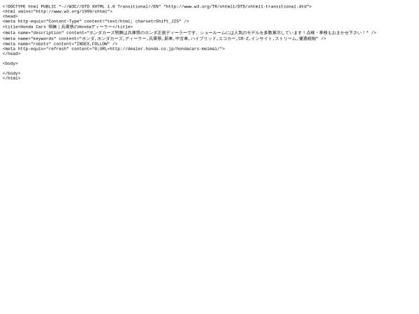 Screenshot of www.meimai.co.jp