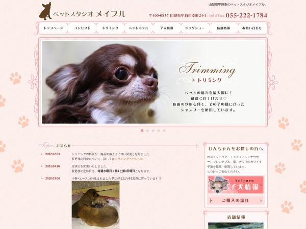 Screenshot of www.meipuru.jp