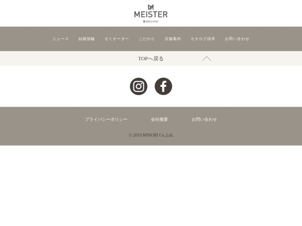 Screenshot of www.meister-swiss.jp