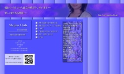 Screenshot of www.mejiroclub.jp