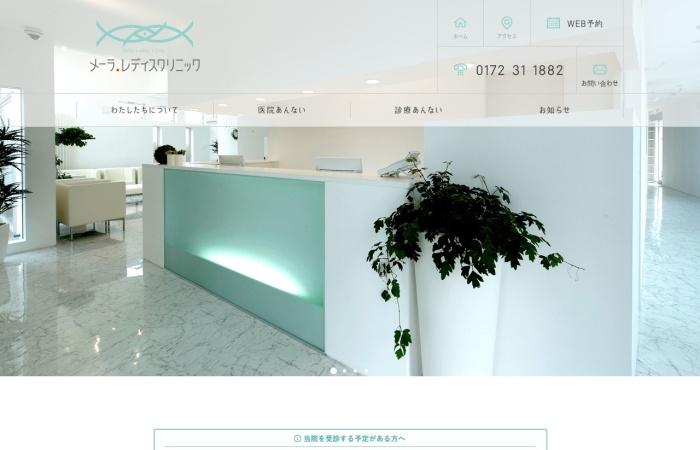Screenshot of www.mela-lc.com