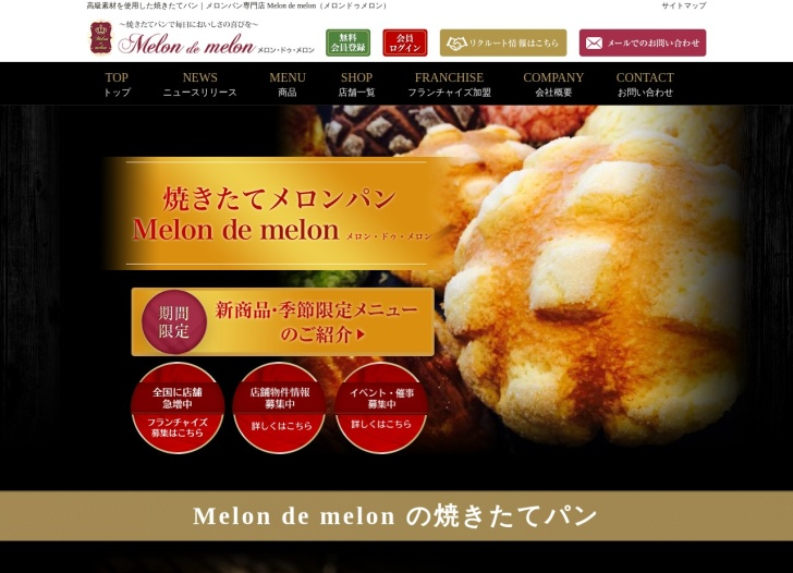 Screenshot of www.melon-de-melon.com
