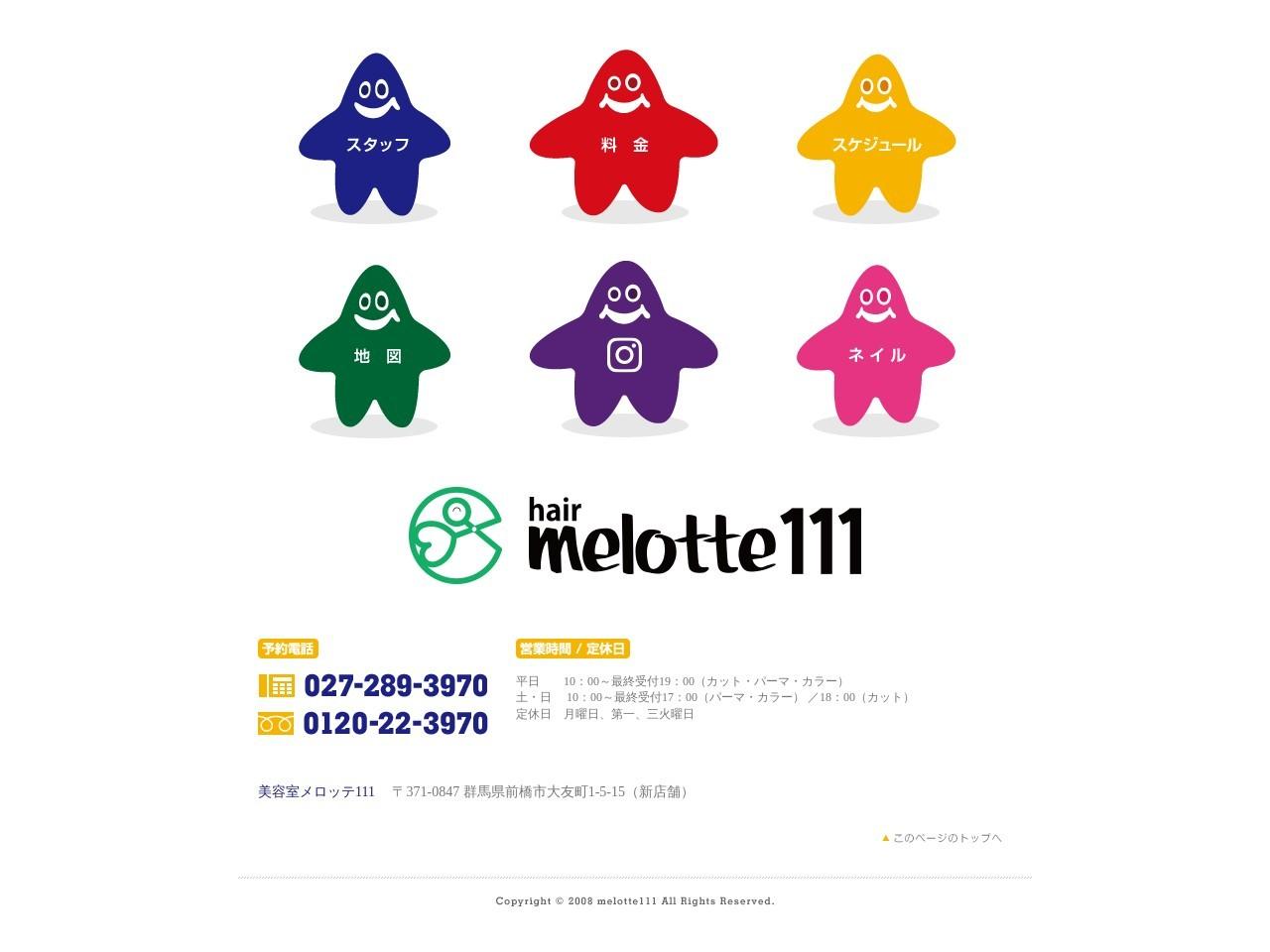 Melotte 111