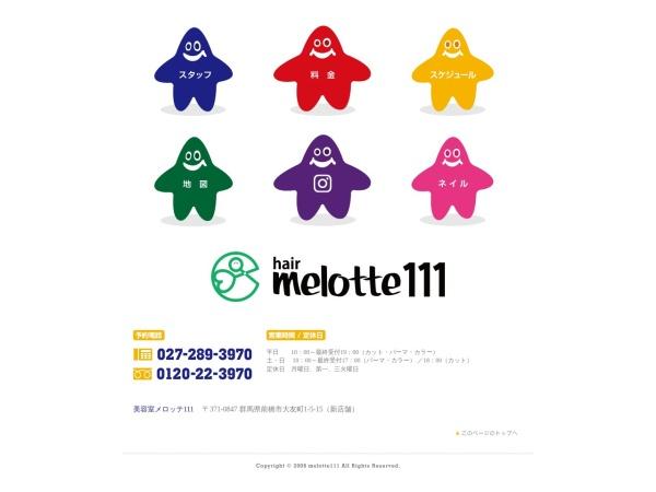 http://www.melotte111.com