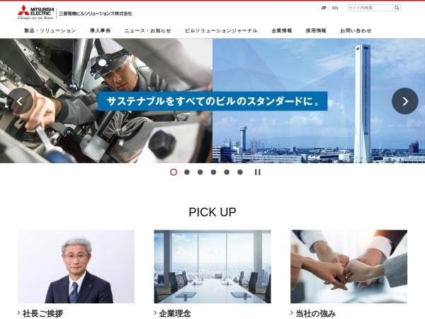http://www.meltec.co.jp/