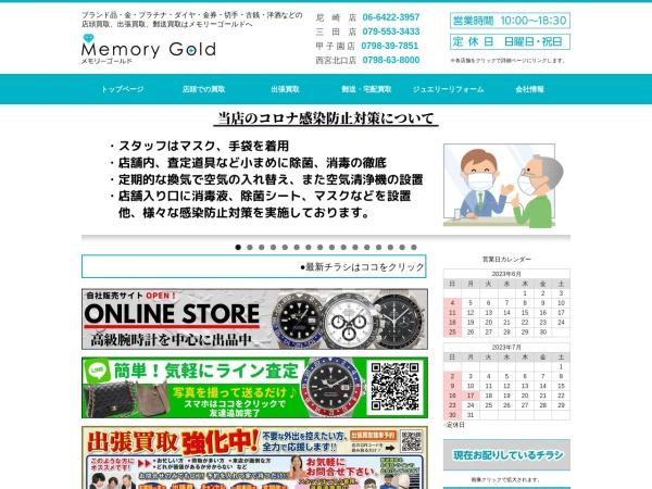 Screenshot of www.memory-gold.com