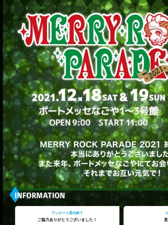 Screenshot of www.merryrockparade.jp