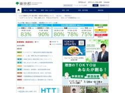 http://www.metro.tokyo.jp/