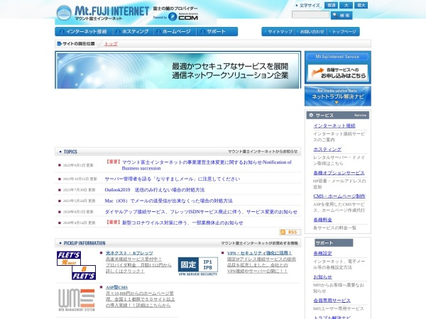 Screenshot of www.mfi.or.jp