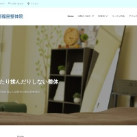 Screenshot of www.mfukusima-seitai.com