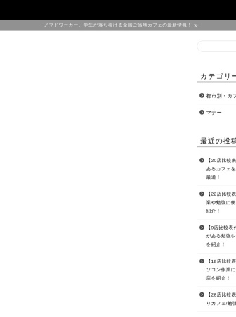 Screenshot of www.mgff.jp