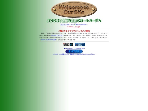 Screenshot of www.michimoto.co.jp