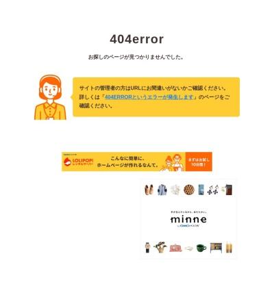 http://www.michipro.jp/r-jinsei/udon.html