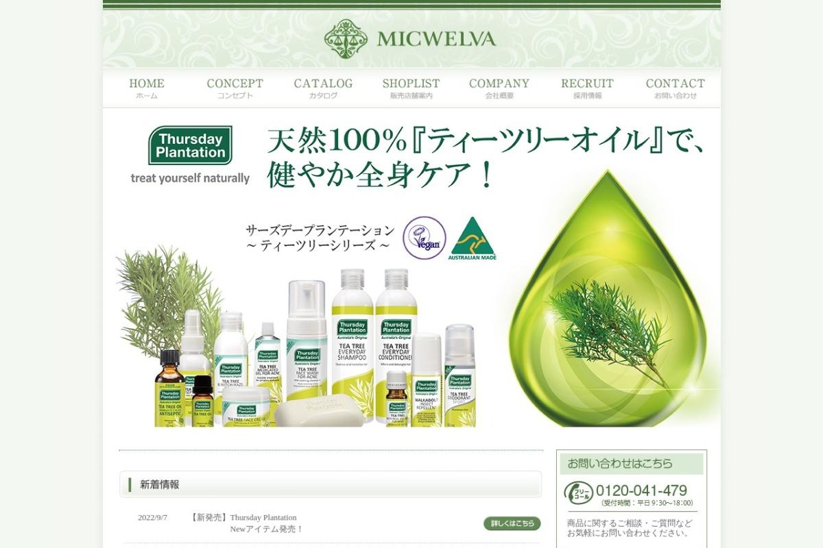 http://www.micwelva.com/
