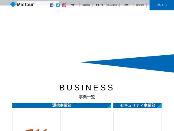 Screenshot of www.midfour.co.jp