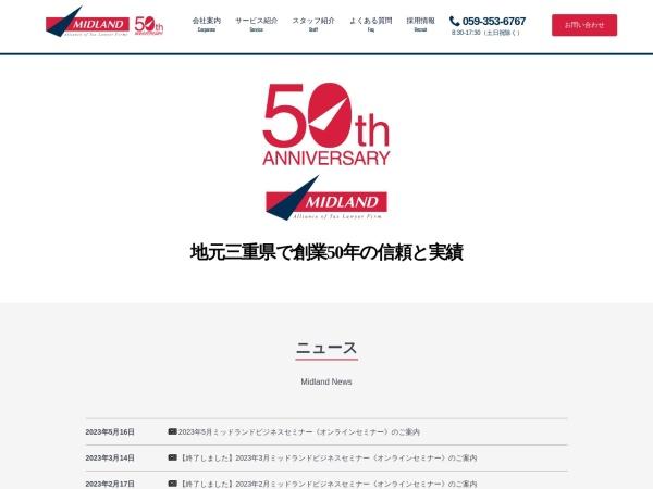Screenshot of www.midland-g.jp