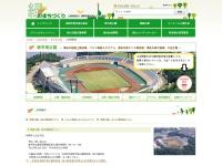 http://www.midorimachi.jp/park/guide.php?code=202002