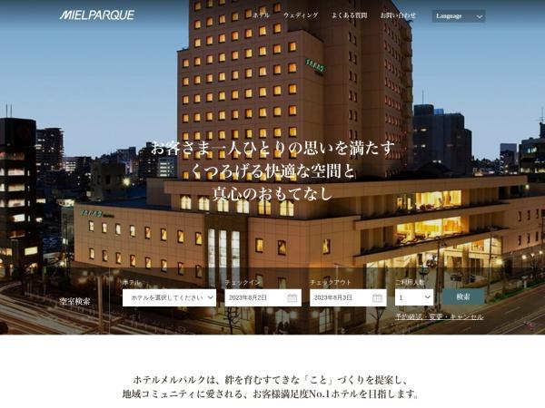 http://www.mielparque.jp/