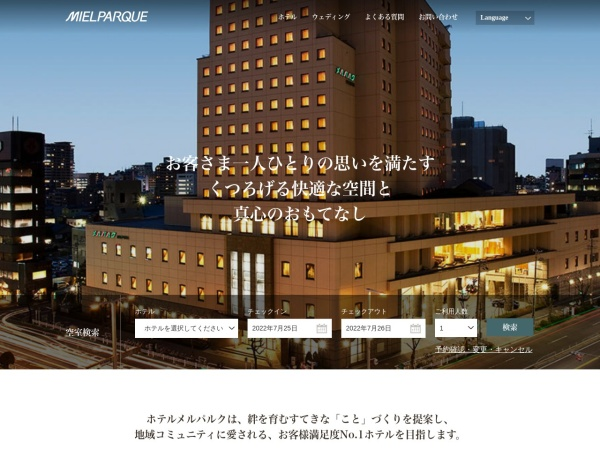 Screenshot of www.mielparque.jp