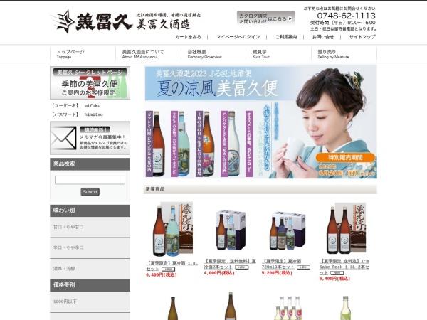 Screenshot of www.mifuku.co.jp