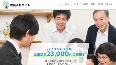 Screenshot of www.might-inc.co.jp