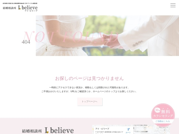 http://www.miho.tv/ibelieve/index.html