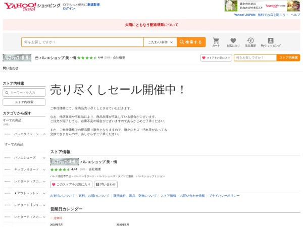 Screenshot of www.mijong.net
