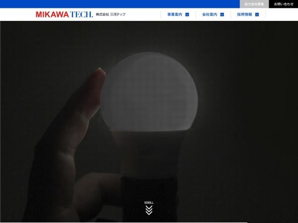 Screenshot of www.mikawa-tech.com