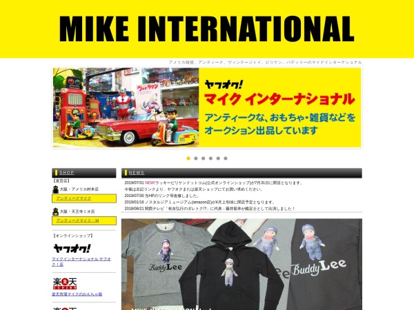 http://www.mike-toys.com