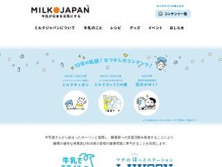 http://www.milkjapan.net/pc/