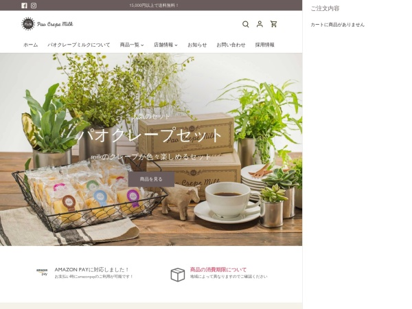 Screenshot of www.milkweb.jp