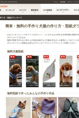 http://www.millamilla.jp/free/