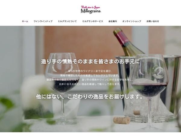 http://www.millegrains.co.jp