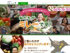 http://www.millet.co.jp/