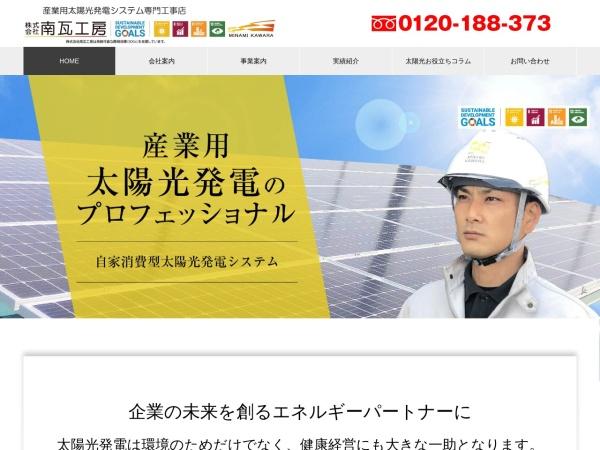 Screenshot of www.minami-kawara.jp