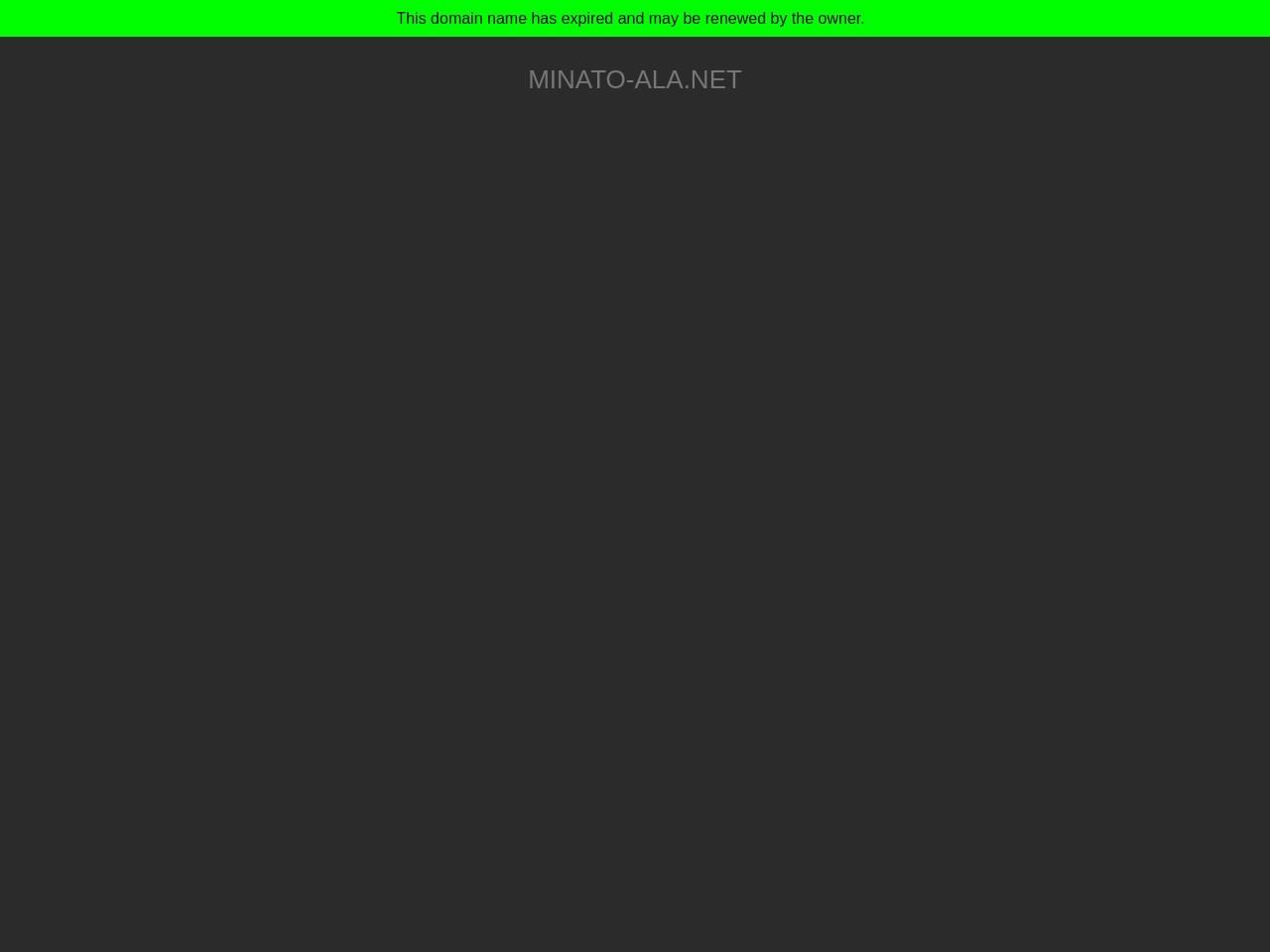 株式会社岡仁黒羽工場