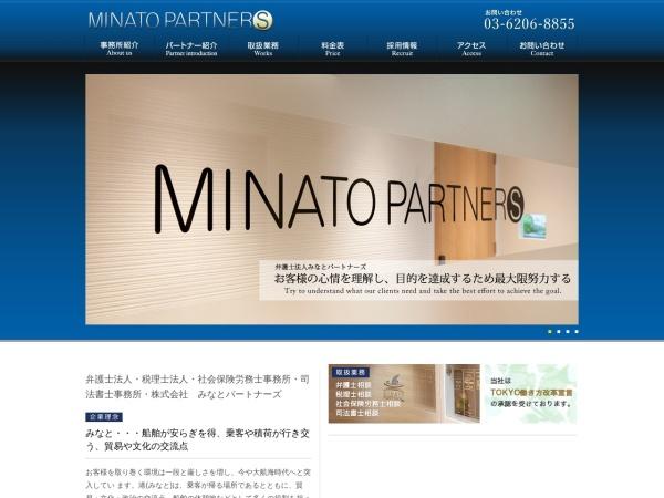 http://www.minato-cp.com