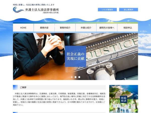 Screenshot of www.minato-law.com